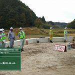 県下一斉安全管理・雇用改善パトロールが実施されました。